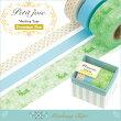 マスキングテープニチバンPetitJoie/プチジョアプレミアムボックス3巻セットPJMT-BOX04