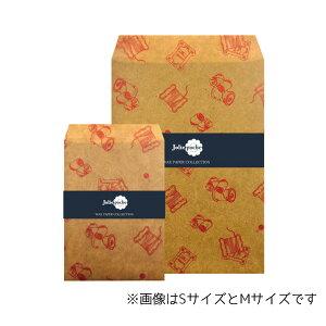 【楽天スーパーSALEお買い得価格!】ワックスペーパーバッグ 封筒タイプ 三和蝋紙所 糸巻き ベージュ Sサイズ(5枚入り)TWI-01BG