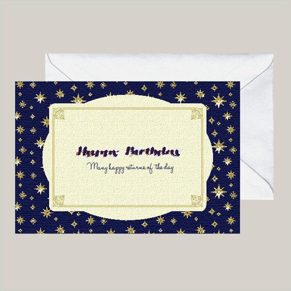 ポストカード(封筒付き) バースデーカード 三和蝋紙所 星空 PST-18
