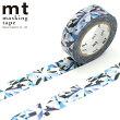 マスキングテープmtカモ井加工紙mtex1pダイヤモンド(15mmx10m)MTEX1P128