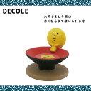 DECOLE/デコレ concombre/コンコンブル  お月見シリーズ  月見酒 ZTM-74829