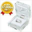 ジュエリーケースアクセサリーケース 350(クリスタルケース) ホワイト 指輪(リングケース)・ピアス(イヤリング)・ネックレス用