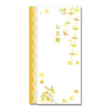 ササガワ タカ印のし袋5−3276 スリム多当花きらり お見舞い 1枚