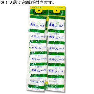 麦茶だしパック 1袋(32枚入)