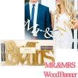 ウッドバナーMyMind'sEyeFANCYMR&MRS(ミスター・アンド・ミセス)BANNERH-MEBTP406