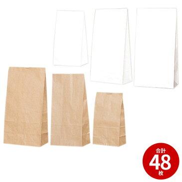 スペシャルプライスセット紙袋 角底袋 ハーフ&ハーフセット 消しゴムはんこ用にぴったりです♪