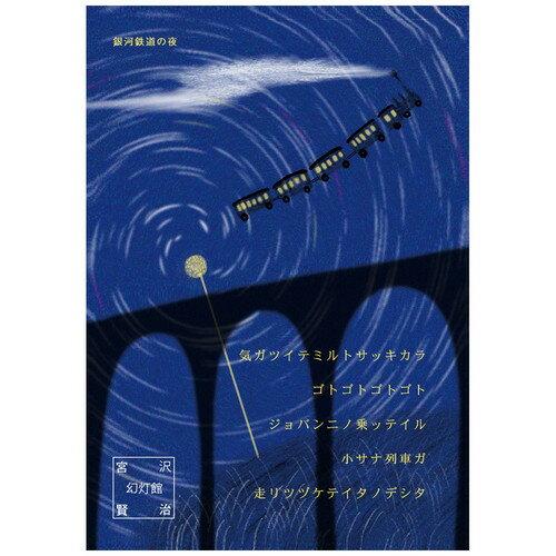 紙製品・封筒, ポストカード・絵はがき  Shinzi Katoh MI30006