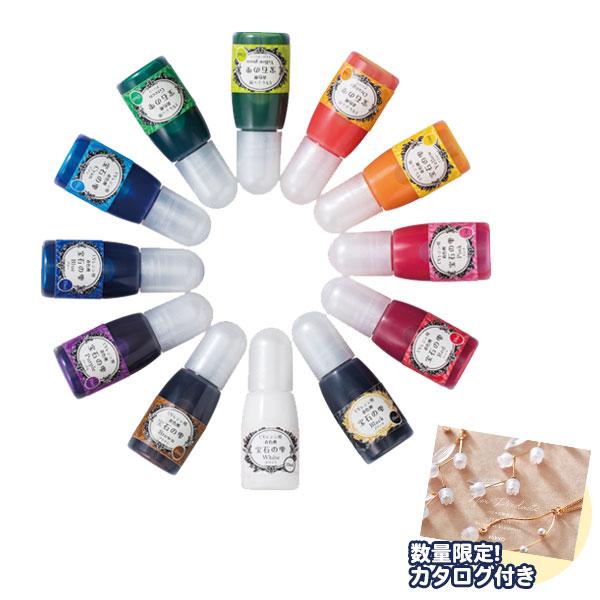 UVレジン 宝石の雫 12色セット数量限定オマケ付きパジコ PADICO ジュエルラビリンス 10ml