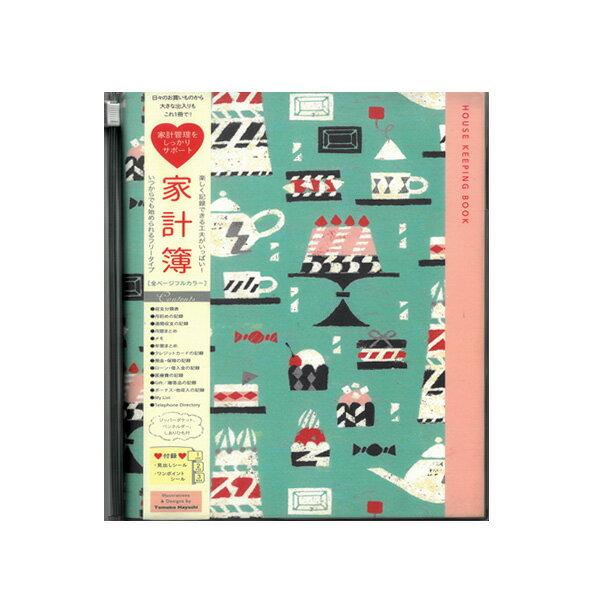 手帳・ノート, 家計簿・おこづかい帳  Clothes-Pin Tomoko Hayashi A5 HB14295