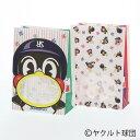 【在庫限り】紙袋 窓付き角底袋 パックンバッグ S1F 東京ヤクルトスワローズ 10枚(2柄アソート) ラッピング ギフト プレゼント 梱包