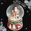 クリスマスディスプレイスノードームMトナカイサンタGUO-SD68-B