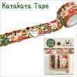 クリスマス型抜きテープワールドクラフトKatakataTape/カタカタテープアイシングクッキー30mm×6mW01-DT2-0005