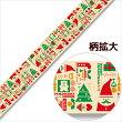 クリスマスマスキングテープウッドトイ(18mm×7m巻)HEIKO/シモジマ
