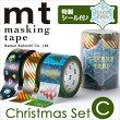 クリスマスマスキングテープmtカモ井加工紙mtクリスマスセット2016CMTCMAS66
