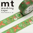 クリスマスマスキングテープmtカモ井加工紙赤と緑20mm×7mMTCMAS711P