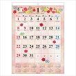 2017年カレンダー壁掛けカレンダーAPJ124和の歳時記(大)月めくり