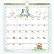 2017年カレンダー壁掛けカレンダーAPJ158水彩スケジュール/ディズニー月めくり