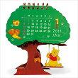 2017年カレンダー卓上カレンダーAPJ181ダイカットツリー/くまのプーさん月めくり