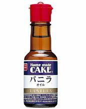 3150円以上で送料無料!(沖縄県をのぞく)焼き菓子の香りづけに♪【Home made CAKE/共立食品】バ...