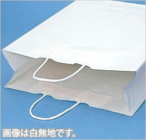 紙袋 手提げ HEIKO シモジマ 25チャームバッグ(25CB) 18-1 未晒無地(クラフト紙)(50枚入)