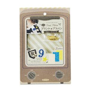 【クツワ】プリント柄プラバン(プラ板)ブローチキット PT009