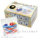 【JOYキャンドル】ジョイキャンドルキット1 クマノミセット(ジェルキャンドル・手作りキャンドル)