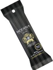 モデナやモデナソフトとあわせて使うカラーモデナ♪水に強く、しなやかで丈夫な最高級樹脂粘土...