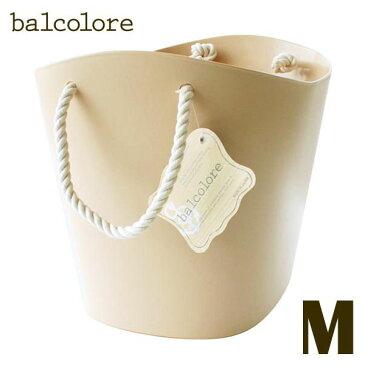 sceltevie セルテヴィエ balcolore Mバルコロール カフェオレ M