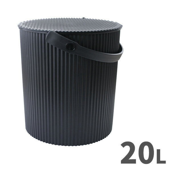 sceltevie セルテヴィエ オムニウッティ LL・20L BK(ブラック)(フタ付バケット)omnioutil bucket LL