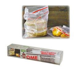 3150円以上で送料無料!(沖縄県をのぞく)食品OKの柄入りビニール袋♪パンやお菓子のラッピング...