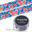 【Mark's/マークス】マスキングテープmasteMULTIロマンティックフラワーフラワー/ブルーMST-MKT18-BL