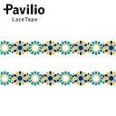 ポイント10倍!ロールシール Pavilio/パビリオ レーステープ タイルイエロー ST-01-TY(15mm×10m)
