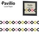 ポイント10倍!ロールシール Pavilio/パビリオ レーステープ ミニ フローラルブレスレットピンク MI-06-FP(10mm×6m)