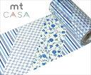【カモ井加工紙】幅広マスキングテープmt mtCASA テープ Flower dark blue R(100mmx10m)MTCA1040