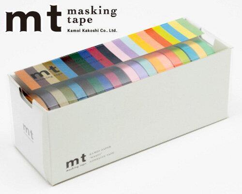 マスキングテープ mt カモ井加工紙 20色セット7mm 明るい色2・渋い色 2 MT20P002