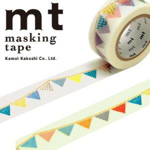 【クーポン配布中】マスキングテープ mt カモ井加工紙 mt ex1p フラッグ(20mmx10m)MTEX1P82