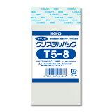 クリスタルパック HEIKO シモジマ テープ付きOPP袋(透明袋) T5-8 (100枚入)