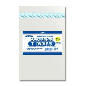 クリスタルパックT(テープ付き)ボディタイプT-DVD縦型タイプ(15.3-20.5)