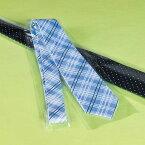クリスタルパック HEIKO/シモジマ 衣料品用OPP袋(透明袋) ネクタイ用Lサイズ (100枚入)
