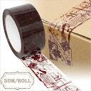 柄入りOPPテープ HEIKO/シモジマ パッキングテープ コラージュ ワイン 50mmx50m