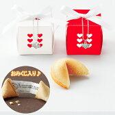 【プチギフト/食品】Kiratto/キラット(32-1184)フォーチュンキューブ(フォーチュンクッキー)1個(お任せ)【20個以上でご注文ください】