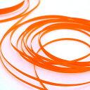 リボン ラッピング HEIKO/シモジマ シングルサテンリボン 幅3mmx20m ネオンカラー オレンジ