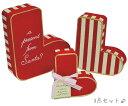 3150円以上で送料無料!(沖縄県をのぞく)クリスマスのギフトボックスにピッタリな貼り箱!かわ...