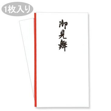 HEIKO シモジマ多当(のし袋)御見舞(1枚入り)