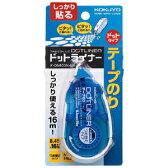 【コクヨ】ドットライナー(テープのり) タ-DM400N-08強粘着タイプ・16m (詰め替えタイプ)