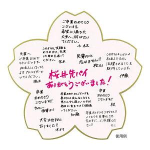 ミドリカラー色紙ダイカット桜ピンク33206006