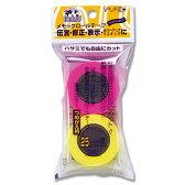 メモックロールテープ ヤマト メモック WR-25H-6A
