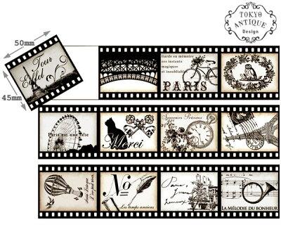 3150円以上で送料無料!(沖縄県をのぞく)本物のネガフィルムのようなクリアタイプのシール!手...