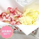 【送料無料!】フラワーシャワーに フラワーペタルセット 幸せ色ピンク(4色・8袋入り)