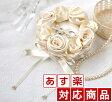 【あす楽対応商品】【リングピロー 手作りキット】ハマナカ H431-121 ローズのリングピロー(シャンパンゴールド)